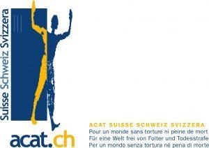 ACAT-Suisse_Logo-300x212